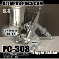 PC-WIDE 308 ・ FASC150 (イージーパッケージ)【特別価格】