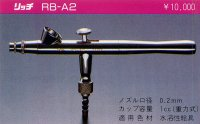 RB-A2