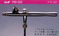 RB-B2