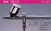 RB-D4