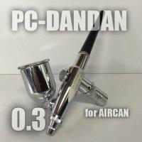 PC-DANDAN (イージーパッケージ)<ピースコンジョイントバルブ無し>【お試しセール中】