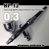 HP-13 【PREMIUM】 (イージーパッケージ)