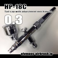 HP-18C 【PREMIUM】 (イージーパッケージ)