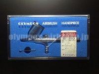 ARTIST HP-100D(前期型) (従来パッケージ)【特別価格】 【残り僅か】