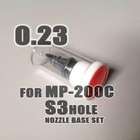 MP-200C用 純正ノズルベースセット(S3ホール)