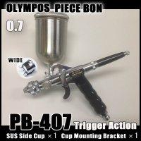 PB-407W・SC 塗料カップマウンティングブラケット付き 【PREMIUM】 (イージーパッケージ)【希少!】