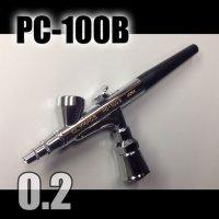 部品取りにもGOOD! PC-100B (イージーパッケージ)<ピースコンジョイントバルブ無し>【特別価格】