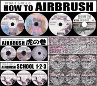 HOW TO AIRBRUSH 追加DVD10枚セット(ERINAのHOW TO エアーブラシアート6枚セット以外)