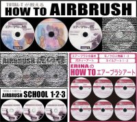 HOW TO AIRBRUSH 追加DVD12枚セット(虎の巻DVD3枚セット+メンテナンスDVD以外)