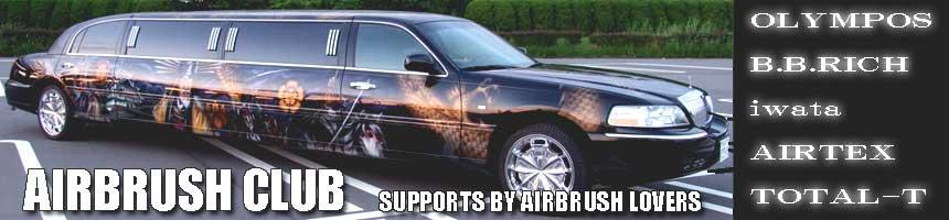 airbrush-tool.com