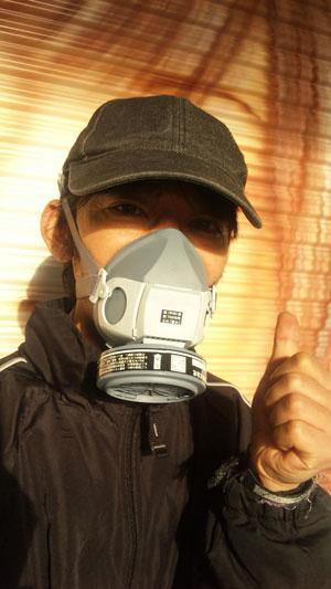 三光化学工業製防毒マスク