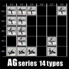 他の写真3: AG-853 【PREMIUM】限定品 (イージーパッケージ)