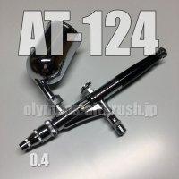 AT-124 【PREMIUM】限定品 (イージーパッケージ)