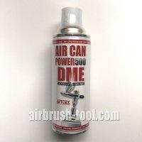 エアカンパワー 500 DME (AIRTEX)