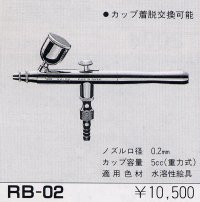 RB-02