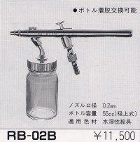 RB-02B