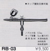 RB-03