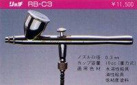 RB-C3