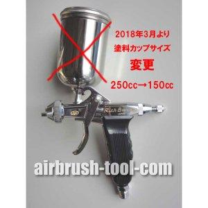 画像1: RS-506N(0.9) 【平吹・丸吹 両用タイプ】