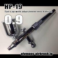 HP-19 【PREMIUM】 (イージーパッケージ)
