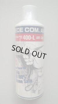 オリンポス エアー缶 400-L