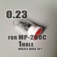 MP-200C用 純正ノズルベースセット(1ホール)