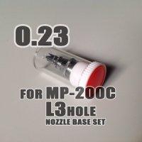 MP-200C用 純正ノズルベースセット(L3ホール)