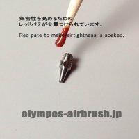 MP-200A用 純正ノズル
