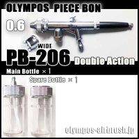 PB-206W・GS 【PREMIUM】 (イージーパッケージ)【希少!】