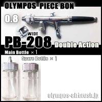 PB-208W・GS 【PREMIUM】 (イージーパッケージ)【希少!】