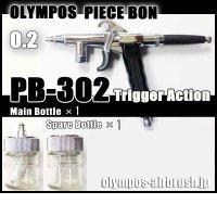 PB-302・GS 【PREMIUM】 (イージーパッケージ)
