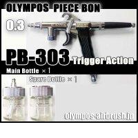 PB-303・GS  (イージーパッケージ)