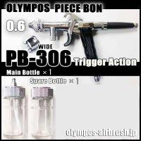 PB-306W・GS (イージーパッケージ)【希少!】