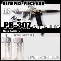 PB-307W・GS 【PREMIUM】 (イージーパッケージ)【希少!】