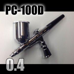 画像1: 部品取りにもGOOD! PC-100D (イージーパッケージ)<ピースコンジョイントバルブ無し>【特別価格】