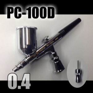 画像1: PC-100D (イージーパッケージ)<ピースコンジョイントバルブS型付き>【特別価格】