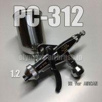 PC-312【丸吹き平吹き両用】 (※PCジョイントバルブ無し)【PREMIUM】 (イージーパッケージ)