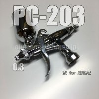 PC-JUMBO 203【丸吹き専用】 (※PCジョイントバルブ無し) (イージーパッケージ)【特別価格】【お試しセール中!】