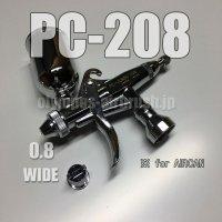 PC-JUMBO 208【丸吹き平吹き両用】(※PCジョイントバルブ無し) (イージーパッケージ)