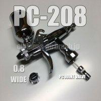 PC-JUMBO 208【丸吹き平吹き両用】 PCジョイントバルブ付 (イージーパッケージ)