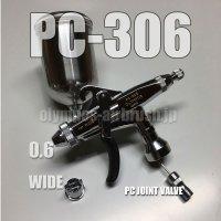 PC-306 【丸吹き平吹き両用】PCジョイントバルブ付【PREMIUM】(イージーパッケージ)