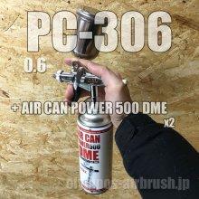 他の写真1: PC-306 【丸吹き平吹き両用】PCジョイントバルブ付【PREMIUM】(イージーパッケージ)