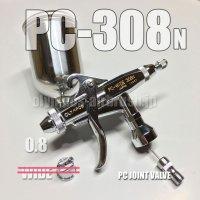 PC-308N【※丸吹き】PCジョイントバルブ付 (イージーパッケージ)