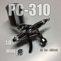 PC-310 【丸吹き平吹き両用】(※PCジョイントバルブ無し)【PREMIUM】(イージーパッケージ)