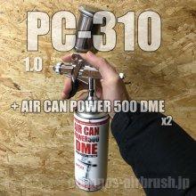 他の写真1: PC-310【丸吹き平吹き両用】 PCジョイントバルブ付【PREMIUM】 (イージーパッケージ)
