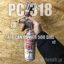 他の写真1: PC-318【丸吹き平吹き両用】 (※PCジョイントバルブ無し)【PREMIUM】(イージーパッケージ)