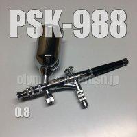 PSK-988 (PREMIUM) 限定品 (イージーパッケージ)