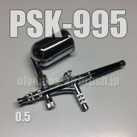 PSK-995 (PREMIUM) 限定品 (イージーパッケージ)