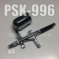 PSK-996 (PREMIUM) 限定品 (イージーパッケージ)