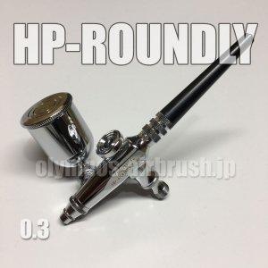 画像1: HP-ROUNDLY (イージーパッケージ)